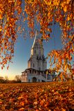 Church of the ascension in Kolomenskoye royalty free stock images