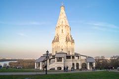 Church of the Ascension, Kolomenskoye estate museum, Moscow. The Church of the Ascension was built in 1532 on the imperial estate of Kolomenskoye, near Moscow Royalty Free Stock Photos