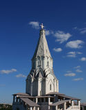 Church of Ascension in Kolomenskoye, Moscow Stock Photos