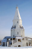 Church of the Ascension in Kolomenskoye, Moscow. Russia, in winter. UNESCO World Heritage Site Royalty Free Stock Photos
