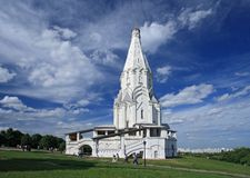 The Church of the Ascension (1532), Kolomenskoye, Moscow, Russia Stock Images