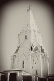 Church of the Ascension in Kolomenskoye, Moscow. Russia, in winter. UNESCO World Heritage Site. Vintage style sepia photo Royalty Free Stock Images