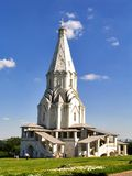 Church of the Ascension. Listed building, 1532. July 19 2014 Kolomenskoe Park, Moscow Russia Royalty Free Stock Photo
