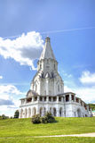 Church of the Ascension, Moscow, Kolomenskoye Stock Image