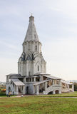 Church of the Ascension. Museum-Reserve Kolomenskoye. Royalty Free Stock Photography