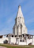 Church of the Ascension. Museum-Reserve Kolomenskoye Stock Photography