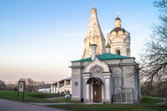 Church of the Ascension together with fragment of Church and bell tower of St. George, Kolomenskoye estate museum, Moscow. The Church of St. George in Royalty Free Stock Photography