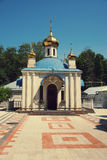 Church of the Assumption of the Blessed Virgin in Stavropol, Russia. Stock Image
