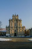 Church of the Assumption of the Virgin Mary and St. Joseph (Carm Stock Photography
