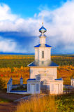 Church and Autumn Landscape Royalty Free Stock Photography