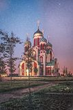 The Church on the background of the starry sky. The architecture of Orthodox churches and monasteries characterized by originality and expressiveness. Night Royalty Free Stock Image