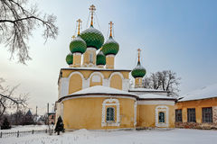 Church of the Beheading of John the Baptist in Uglich, Russia Royalty Free Stock Photos