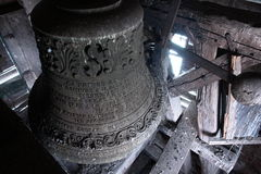 Church bell Royalty Free Stock Images