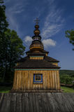 Church Beskid Stock Photography