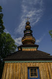 Church Beskid Royalty Free Stock Image