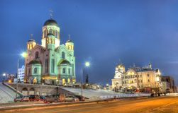 The Church of Blood at evening,Ekaterinburg. The Church of Blood,Ekaterinburg Stock Photos