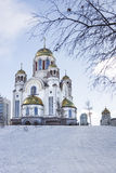 Church on Blood in Honor of All Saints Resplendent in the Russia Stock Images