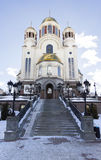 Church on Blood in Honor of All Saints Resplendent in the Russia Stock Photography