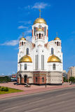Church on Blood in Honour. The Church on Blood in Honour of All Saints Resplendent in the Russian Land is a Russian Orthodox church in Yekaterinburg, Russia Stock Images