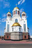 Church on Blood in Honour. The Church on Blood in Honour of All Saints Resplendent in the Russian Land is a Russian Orthodox church in Yekaterinburg, Russia Royalty Free Stock Photography