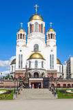 Church on Blood in Honour. The Church on Blood in Honour of All Saints Resplendent in the Russian Land is a Russian Orthodox church in Yekaterinburg, Russia Stock Photography