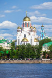 Church on Blood in Honour. The Church on Blood in Honour of All Saints Resplendent in the Russian Land is a Russian Orthodox church in Yekaterinburg, where Stock Photo