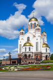 Church on Blood in Honour. The Church on Blood in Honour of All Saints Resplendent in the Russian Land is a Russian Orthodox church in Yekaterinburg, where Stock Images