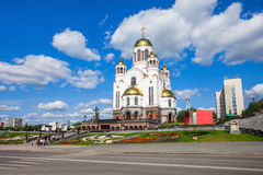 Church on Blood in Honour. The Church on Blood in Honour of All Saints Resplendent in the Russian Land is a Russian Orthodox church in Yekaterinburg, where Royalty Free Stock Photography