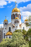 The Church on Blood in Honour of All Saints Resplendent. In the Russian Land. Yekaterinburg. Russia Royalty Free Stock Images