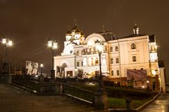 The Church of Blood by night,Ekaterinburg Royalty Free Stock Photo