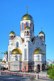The Church on Blood in Yekaterinburg, Russia Royalty Free Stock Images