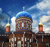 Church with blue dome. And stars royalty free stock photos