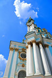 Church, blue sky and white cloud. Kiev, Ukraine Stock Photography