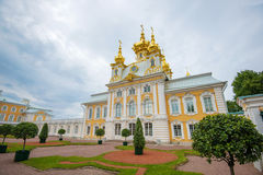 The Church Building Museum of jewels and imperial treasures in Peterhof Royalty Free Stock Photo