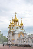 The Church Building Museum of jewels and imperial treasures in Peterhof Royalty Free Stock Images