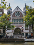 Church called Keizersgrachtkerk on Amsterdam canal street Keizer Royalty Free Stock Image