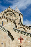 Church, cathedral, monastery Stock Photo