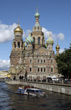 Church Cathedral on the Spilled Blood St Petersburg Russia Royalty Free Stock Photo