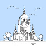 Church Chapel Building View Logo Icon Thin Line Royalty Free Stock Images