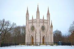 Church-chapel of Saint Alexander Nevsky in the Park Alexandria, cloudy February day. Peterhof Stock Photo