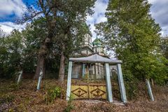 Church in Chernobyl Zone. Orthodox church in Krasne ghost village of Chernobyl Exclusion Zone, Ukraine Royalty Free Stock Images
