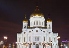 Church of Christ the Savior in Moscow Royalty Free Stock Images