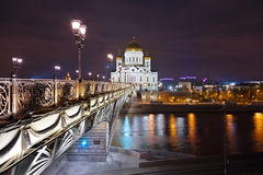 Church of Christ the Savior in Moscow Stock Photos