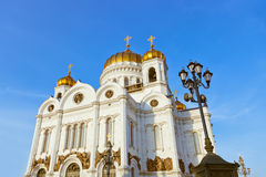 Church of Christ the Savior in Moscow Russia Stock Photo