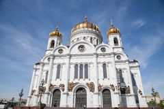Church of Christ the Savior Royalty Free Stock Photo