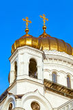 Church of Christ the Savior in Moscow Russia Royalty Free Stock Images