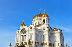 Church of Christ the Savior in Moscow Russia Stock Image