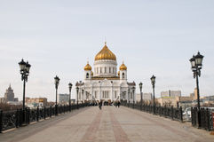 Church of Christ The Saviour Stock Image