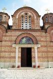 Church in complex Hertsegovochka Gracanica Stock Image