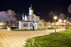 Church of the conception of St Anne at Night-- view from modern park Zaryadye in Moscow, Russia. Royalty Free Stock Photo